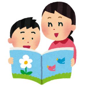 幼稚園の「読み物コーナー」にあった本…レベル高すぎだろwww