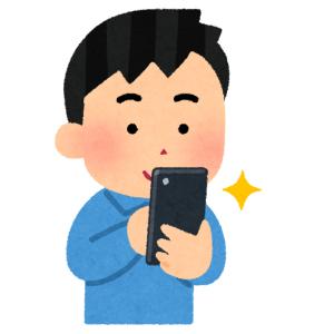 何気ない風景動画を中国SNSに投稿したら…瞬く間に1000万再生! その理由が意外すぎたw
