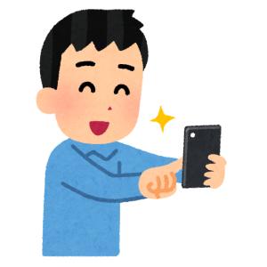 """「次長課長」の河本さん、旅客機内で""""上級妖怪""""の撮影に成功してしまうwww"""