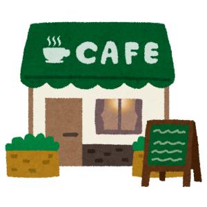 """【あっ…】ある施設から一番近いカフェの注意書きが""""お察し""""すぎると話題に"""