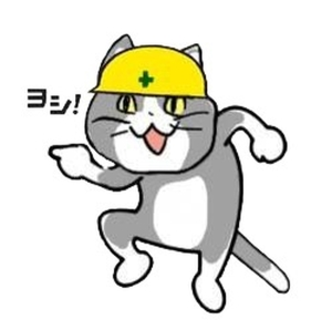 """【動画】「なんだかよく分かんないけどヨシ!」…海外で""""リアル安全ネコ""""が発見されるwww"""