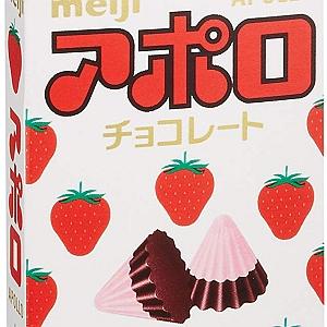 【復刻】「アポロチョコ」発売当時(1969年)のデザインが一周回ってめちゃくちゃカッコイイ…😳