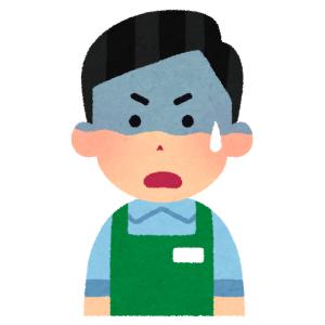 【動画】「前代未聞だ…」千葉のスーパーが浸水で大変な事に