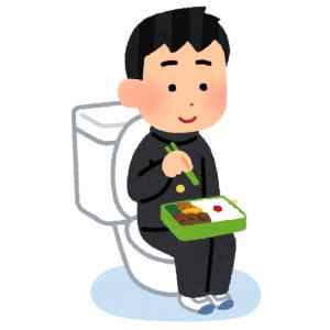 """「トイレで食えって事か…?」モスバーガーの""""軽減税率に関する貼り紙""""がとんでもない誤解を招くw"""