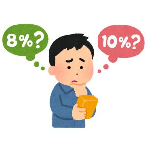 """「お前んとこ消費税率据え置きだろ!」…某新聞社による""""謎アピール""""にツイ民激怒"""