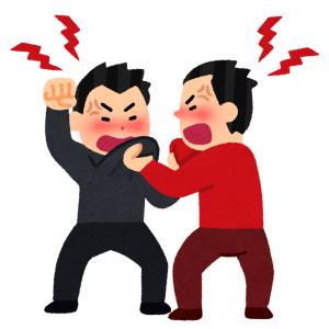 """【カワイイ】同じ内容の喧嘩でも""""大阪弁""""と""""岩手弁""""ではここまで違うwwww"""