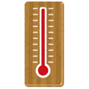 """【唖然】国が役所の夏の室温を「28℃」に定めた""""理由""""が酷すぎた😰"""