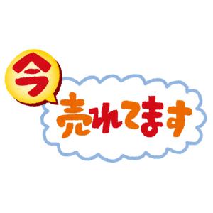 鬼 滅 の 刃 夢 小説 逆 ハー