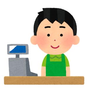 """【悲報】人手不足が深刻な神戸のコンビニ、とんでもない""""貼り紙""""をしてしまうwww"""