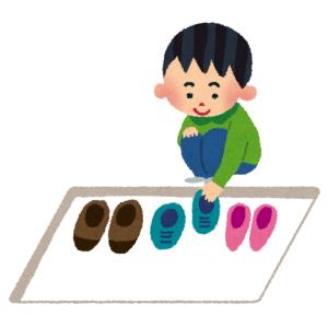 「靴は揃えて脱ぎなさい」と言われた3歳児の出した答えがこちらww