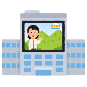 """「このままでもイイかも…」御堂筋線梅田駅に設置中の巨大ビジョンが映し出す""""あの模様""""が話題にw"""