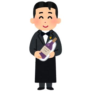 """【悲報】静岡の某スーパー、ワインメーカーが見たら卒倒しそうな""""衝撃的なミス""""を犯す😅"""