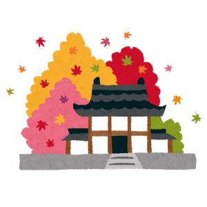 """この秋に「京都旅行」を計画している人に京都民が伝えたい""""究極のアドバイス""""がこちら🤔"""