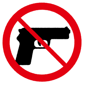 【銃社会】米テキサス州の射撃場による銃弾の販売方法が「お菓子の量り売りのようだ」と話題に😓
