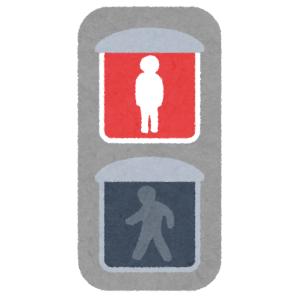 「一時停止レベル…」大阪某所にある歩行者信号の待ち時間がマッハすぎるwww