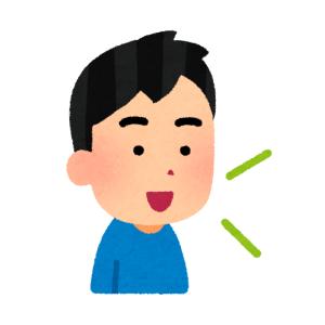 【Android】マイクで入力した英語の「発音」を評価・矯正してくれるGoogleの新機能がスゴい
