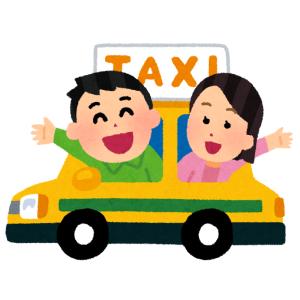 京都でタクシーに乗ったらえらいモンと相乗りになったwww