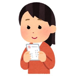 """【至急】ある古本に挟まっていた昭和22年に書かれた手紙…その文面が""""非常事態""""すぎる😨"""