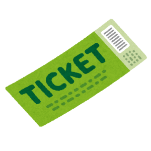 """【入場不可】ローソンでチケットを発券したら…とんだ""""レアチケット""""が出てきた😓"""