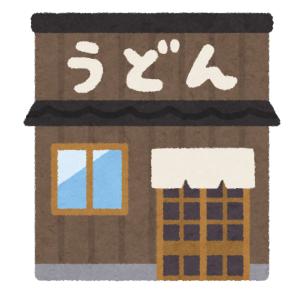【驚愕】お湯をかけるだけ! まるで専門店のような「天ぷらうどん」が再現できるフリーズドライ食品がスゴイ😋