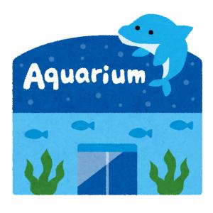 【悲報】ある水族館がアンケートで「恋の悩み」を募集した結果…やべぇのが来たw