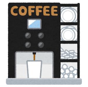 【驚愕】「デザインの敗北」と言われ続けてきたセブンのコーヒーマシンが劇的に改善されていたww