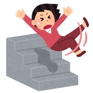 「こういう階段デザインする奴は全員捻挫してほしい…!」全ツイ民納得の衝撃写真がこちらwww