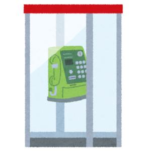 【驚愕】あの「リアルすぎるミニチュア公衆電話」を更にリアルに魔改造するツイ民現る😳