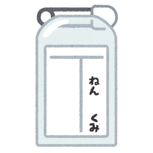 ホント!? 日本で「新しい名字」を取得する方法があった🤔