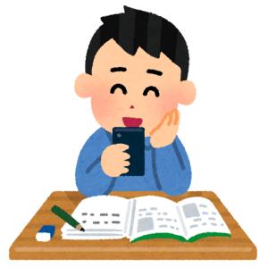 【天才】ある少年が発明した「勉強中でも親に隠れてスマホできる装置」が話題にwww