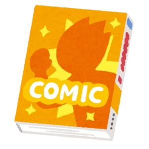 【驚愕】永井豪の漫画版『グレートマジンガー』、とんでもない場所に誤植が発見されるw