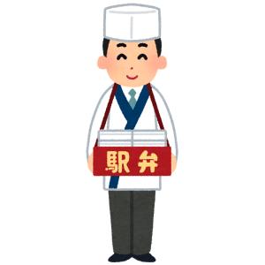 「他の駅にも欲しい!」東京駅での駅弁選びがいつもより楽しくなるアイデア