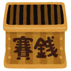 """「なんとバチ当たりな…」ある神社が遭遇した大胆すぎる""""賽銭ドロボー""""の手口😨"""