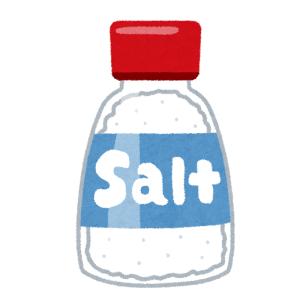 """オシャレな「岩塩セット」を買って一瓶使い切ったところで""""とんでもない事実""""が判明した😨"""