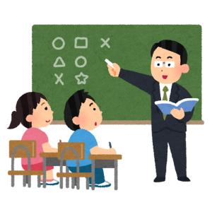 【悲報】ある小学校で使われているドリルの計算問題が理不尽すぎるwww