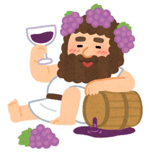 【絶望】ストロング系の酒は危ないのでワインに切り替えようと思ったら…すでに先回りされていた😱