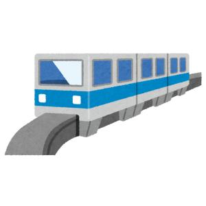 """「これはキワどい…」北九州のモノレール駅で撮影されたあまりに""""ギリギリ""""な光景が話題に😨"""