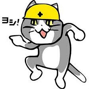"""中年ツイ民は「ヨシ!」という猫を見ると20年前の""""あのキャラ""""を思い出すらしいww"""
