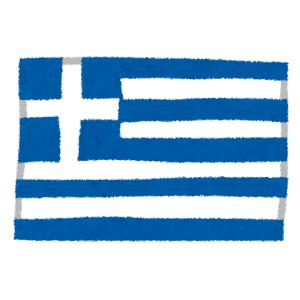 『役に立つギリシャ語会話集』という本にあったこの例文、いつ使うんだ・・・
