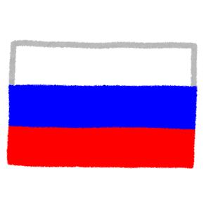 【悲報】口に出したくはない…ロシアの「ことわざ」がユニークすぎるwww
