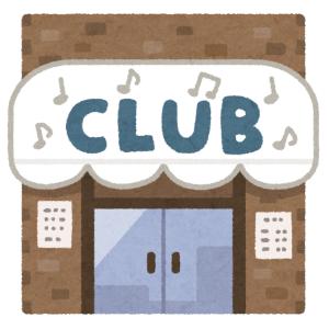 【悲報】「さすが川崎…」ある有名ライブハウスが入り口に設置したフラワースタンドが悲惨なことに…