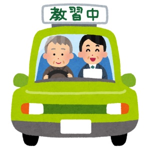 「紛らわしいにもほどがある!」…高田馬場駅に掲示された某自動車教習所の広告が話題に