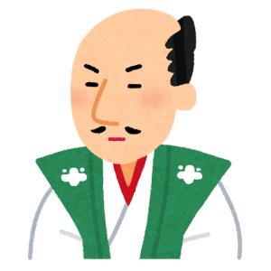 """名古屋城にいた""""織田信長っぽい人""""に「誰なんですか?」と聞いてみた結果ww"""