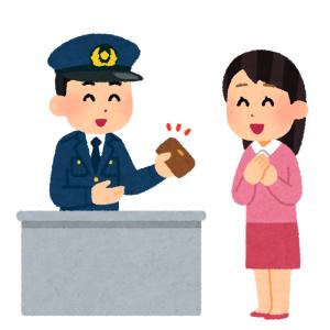 """「なぜコレを問題視しないんだ…」神奈川県警サイトに""""落とし物""""として掲載されているモノがヤバすぎる😱"""