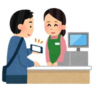 「雑すぎるだろw」…QRコード決済に対応していない某飲食店の張り紙が話題にwww
