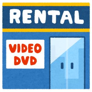 「お、おう…」映画『ジョーカー』のDVD売り場に貼られたPOPの内容が誰得すぎるw
