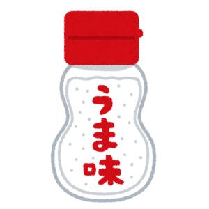 """「日本語って深いな…」あるスーパーで目撃された調味料の""""奇跡的な空耳""""が話題に😅"""