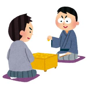 Switch将棋ゲー『藤井聡太の将棋トレーニング』、パッケージ開いたら不意打ち過ぎてワロタwww