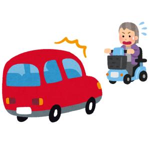"""「事故りそうになってもこの車にだけは絶対に突っ込むな!」…賠償額が""""ケタ違い""""の車両がコレらしい😱"""