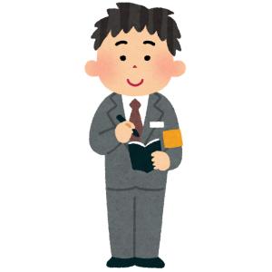 """【悲報】北海道の某新聞社、とんでもない""""誤植""""をしてしまう…w"""